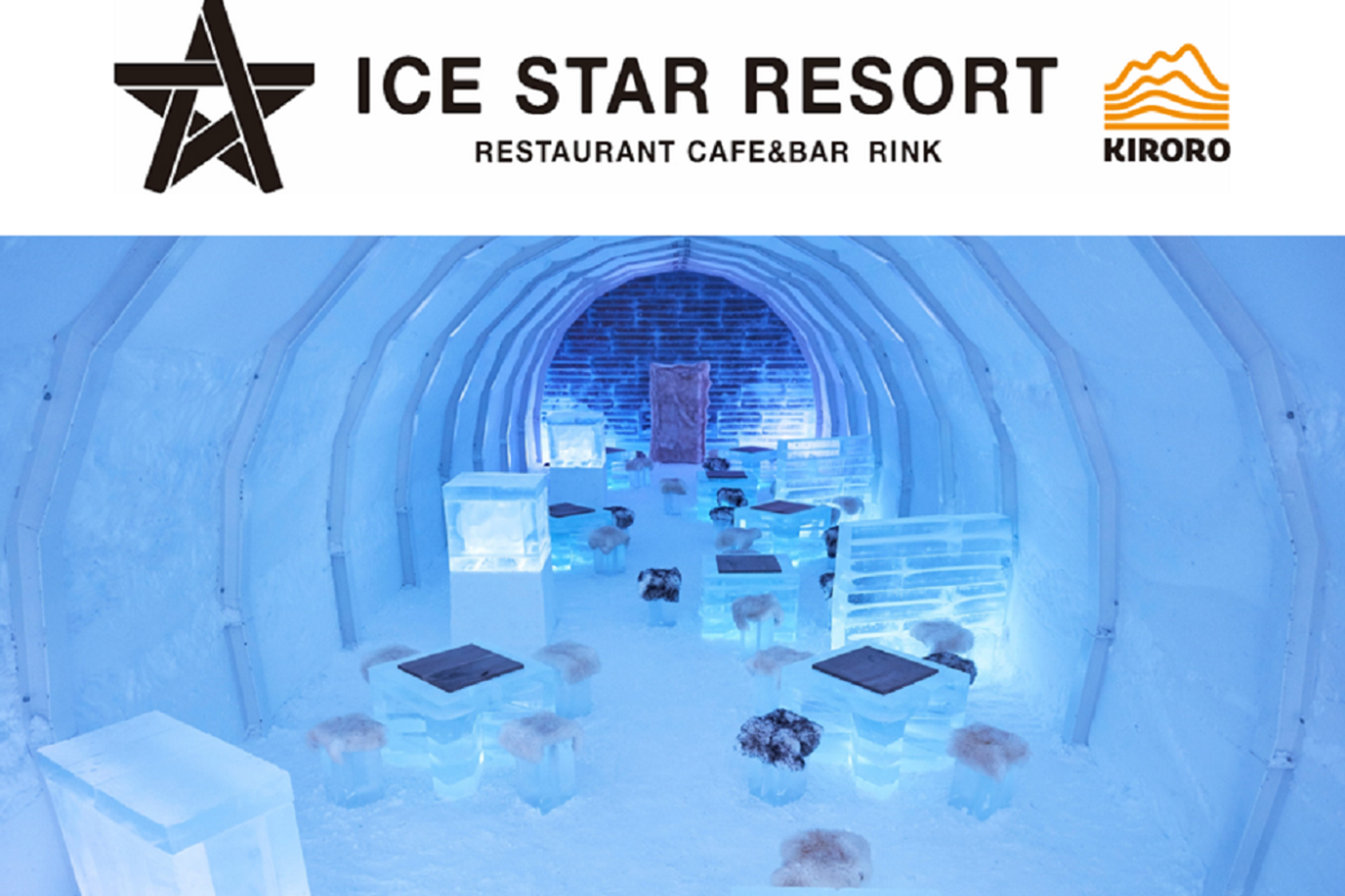 Ice Star Resort KIRORO 「キロロリゾート」