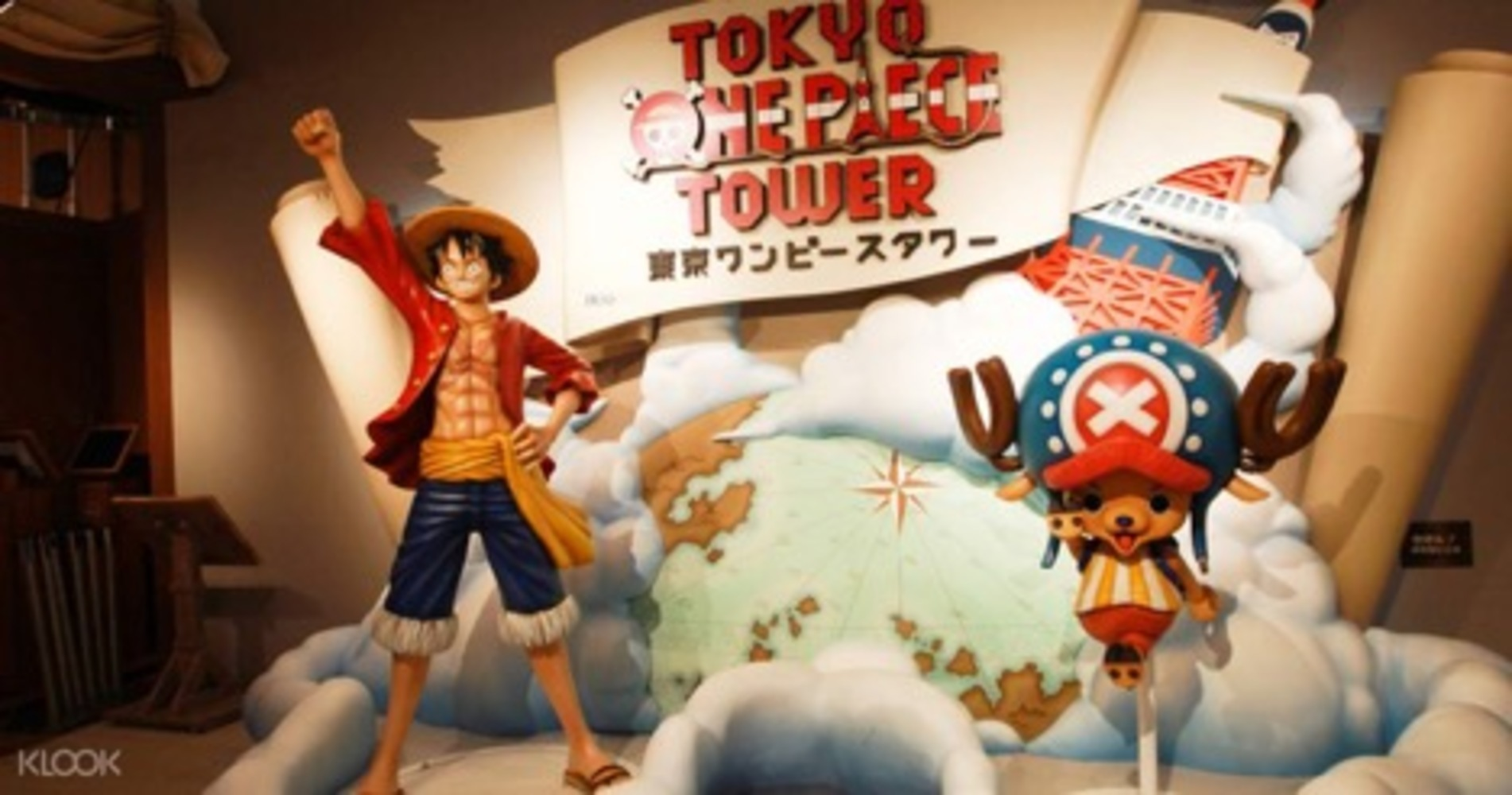 Tokyo One Piece Tower (東京ワンピースタワー)